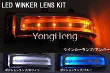 Side Mirror Light Bar LED