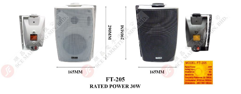 WALL SPEAKER FT-205