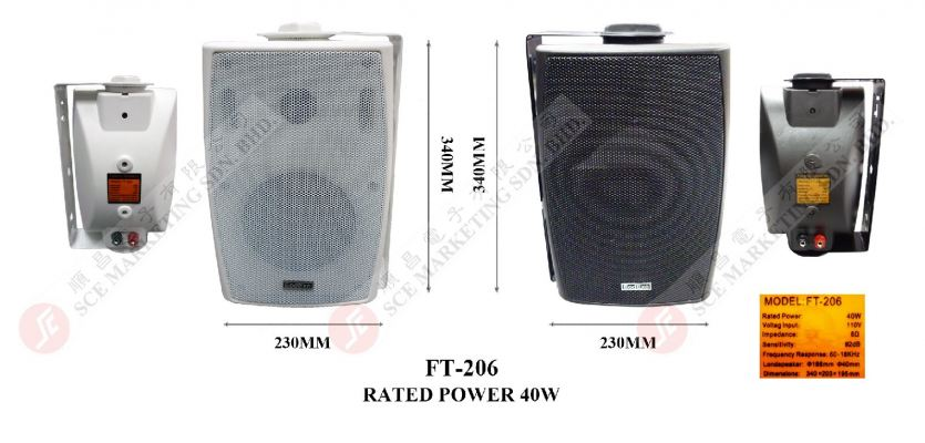 WALL SPEAKER FT-206