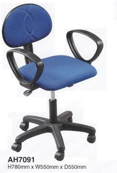 AH7091 Office Chair With Arm (Adjustable Height )