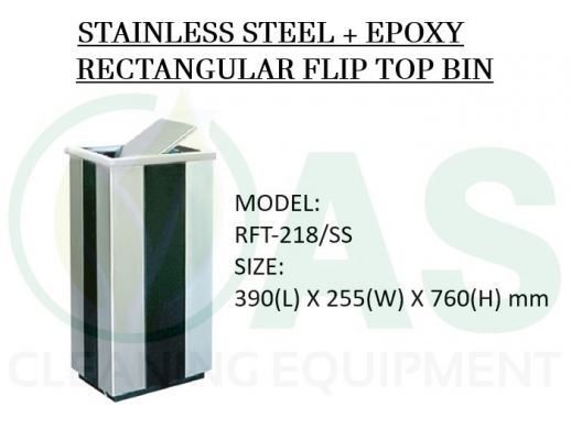 STAINLESS STEEL + EPOXY RECTANGULAR FLIP TOP BIN
