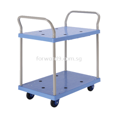 Prestar PB-104-P Double Deck Dual-Handle Trolley