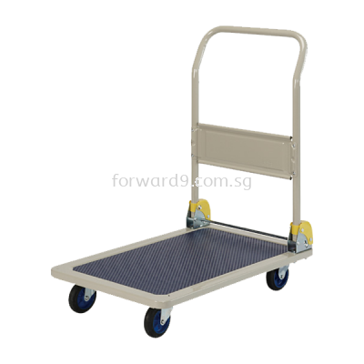 Prestar TR-101 Folding Handle Trolley