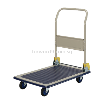Prestar NB-101 Folding Handle Trolley
