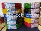 Pvc Cable Mega Kabel PVC Cables Cable