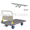Prestar NG-S401-8 Folding Handle Trolley with Foot Parking Trolley Ladder / Trucks / Trolley Material Handling Equipment
