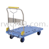 Prestar PF-HP301C-P Folding Handle Hand Parking Trolley Trolley Ladder / Trucks / Trolley Material Handling Equipment