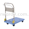 Prestar PB-WB101C Folding Handle Hand Brake Trolley Trolley Ladder / Trucks / Trolley Material Handling Equipment