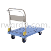 Prestar PF-WB301C Folding Handle Hand Brake Trolley Trolley Ladder / Trucks / Trolley Material Handling Equipment