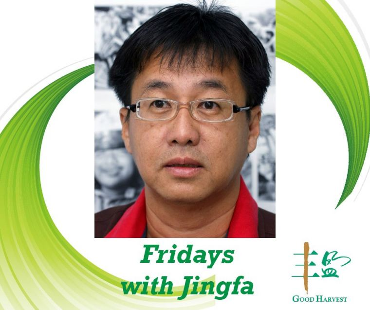 Fridays With Jingfa - Penang's Proposals to Bank Negara on housing loan rejection