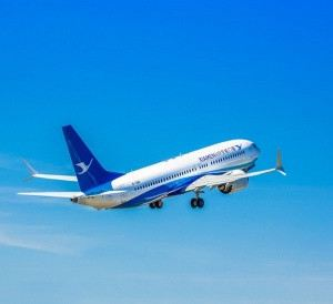 Xiamen Airlines takes delivery of first Boeing 737 MAX 旅游新闻