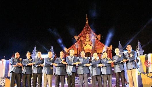 2018年东盟旅游论坛在泰国开幕  TravelNews