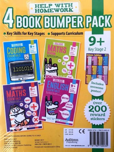 4 Book Bumper Pack (9+ Key Stage 2)