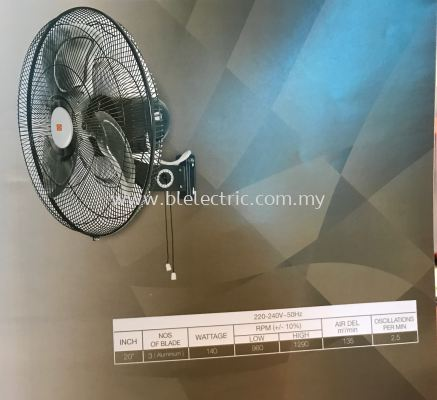 UMS UCF-20W Industrial / Commercial Wall Fan
