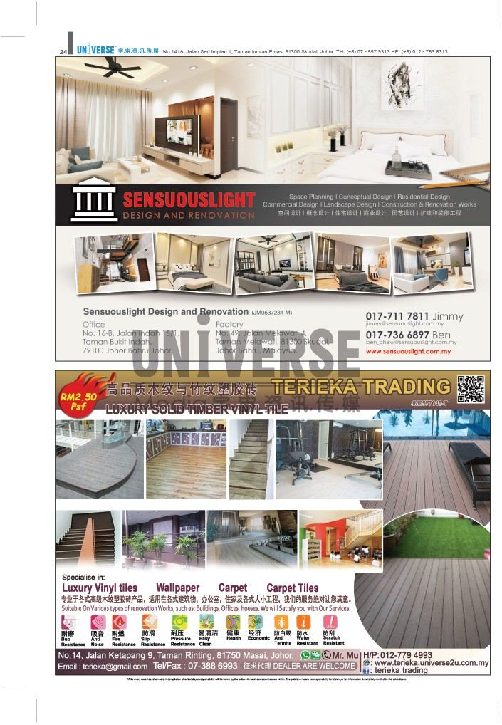 p24 Vol.84 (July 2018) - Home 01) A3 Magazine
