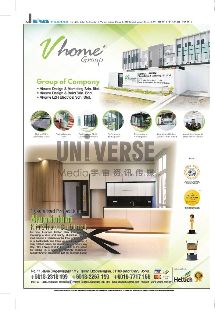 p04 Vol.84 (July 2018) - Home 01) A3 Magazine
