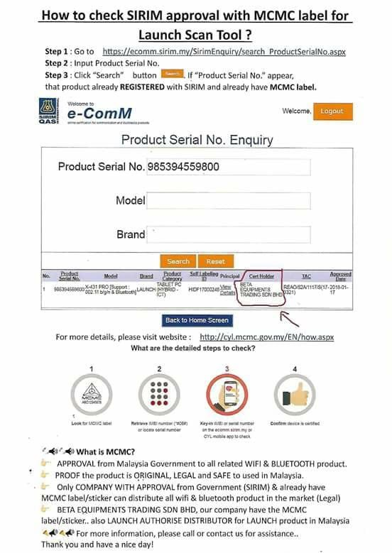 How to Check SIRIM approval with MCMC label for Launch Scan Tool?