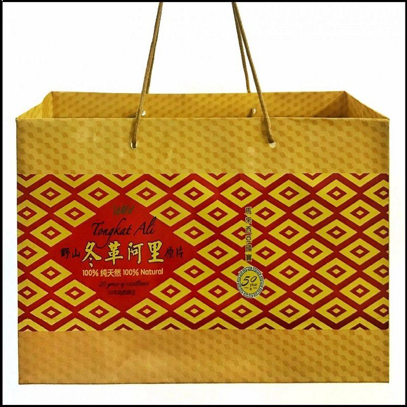50 Years Premium Gift Bag Tourism Product