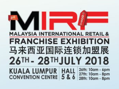 MIRF2018 July 2018 Year 2018 Past Listing