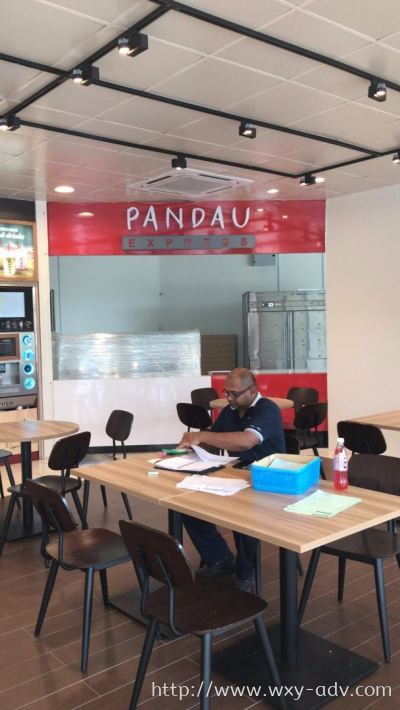 Pandau Aluminium Box Up With LED Signage