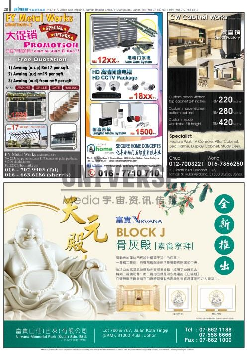 p28 July 2018 Issue 02) Area A Magazine