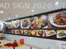 Wallpaper sticker Signboard Maker Puchong Sticker