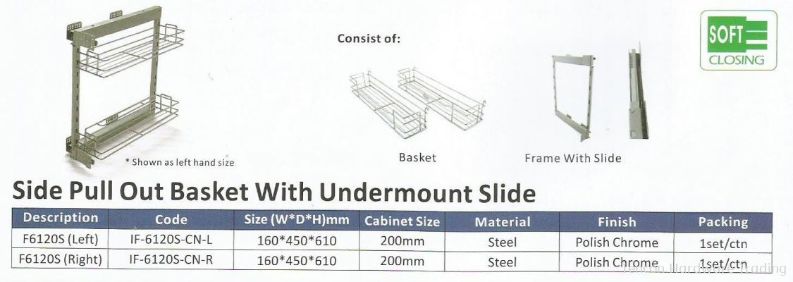 Side Pull Out Basket With Undermount Slide