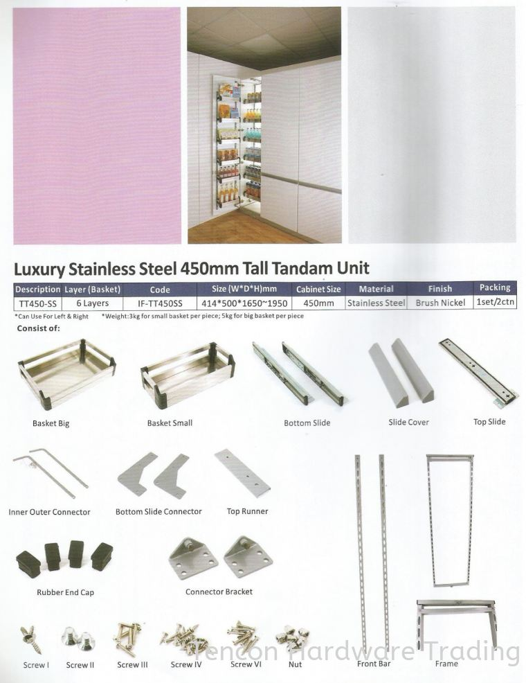 Luxury Stainless Steel 450mm Tall Tandam Unit Tall Tandam Unit eTen Furniture Hardware