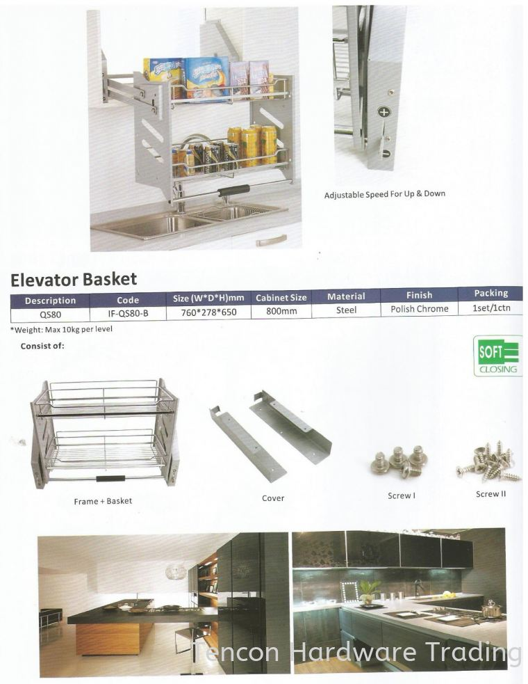 Elevator Basket Elevator Basket eTen Furniture Hardware