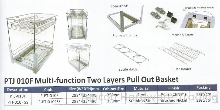 Multi Function Two Layers Pull Out Basket Pull Out Basket eTen Furniture Hardware