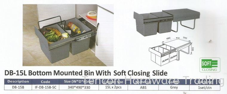 Bottom Mounted Bin With Soft Closing Slide Duster Bin eTen Furniture Hardware