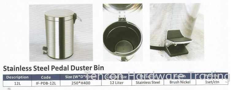Stainless Steel Pedal Duster Bin Duster Bin eTen Furniture Hardware