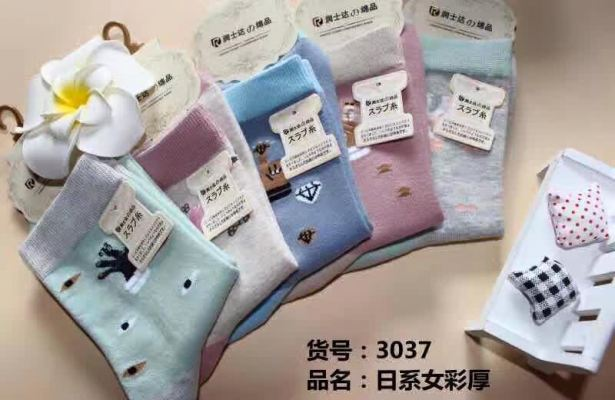 Ladies' Socks
