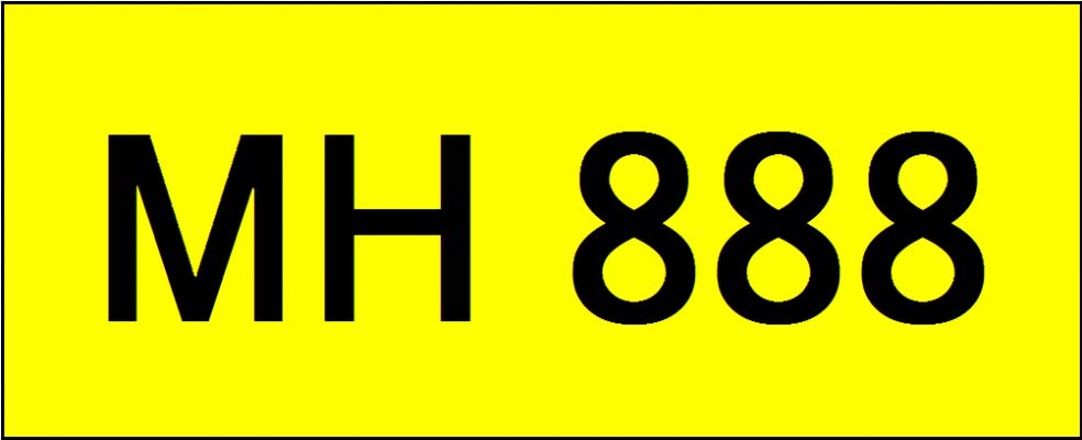 Number Plate MH888