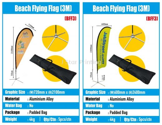 Beach Flying Flag 3M BFF3