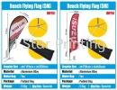 Beach Flying Flag 5M BFF5 Beach Flag Banner Inkjet