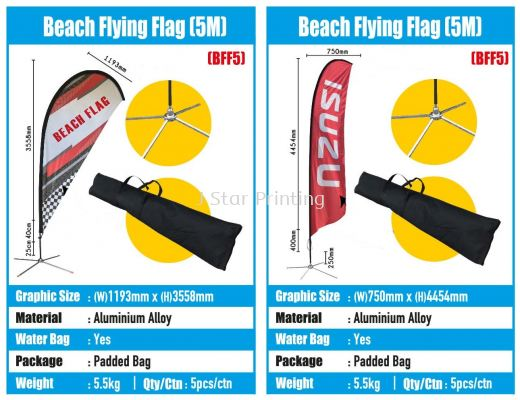 Beach Flying Flag 5M BFF5