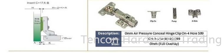 0mm Air Pressure Conceal Hinge Clip On-4 Hole Conceal Hinge eTen Furniture Hardware