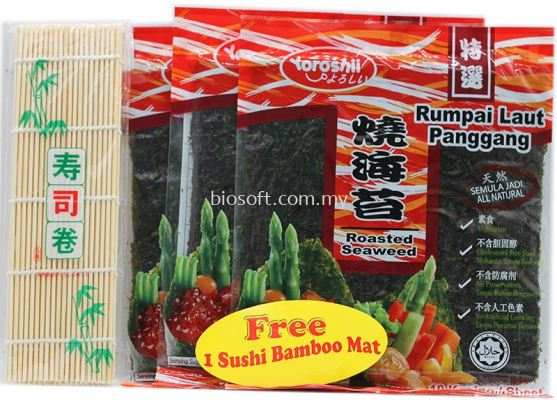 Korean Roasted Seaweed (3 Packs Free 1 Sushi Bamboo Mat)