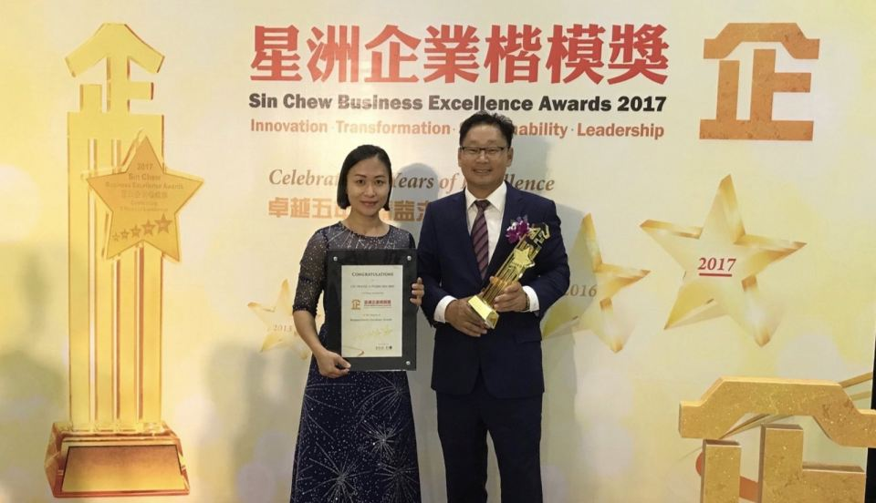 广之旅荣获星洲企业楷模奖GTC Travel Won Sin Chew Business Excellence Award