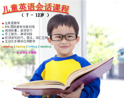 Younger Learner's Course