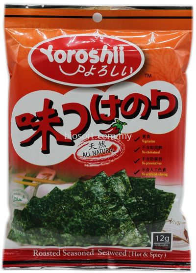 Yoroshii Seasoned Seaweed 12 Bundles (Hot & Spicy)
