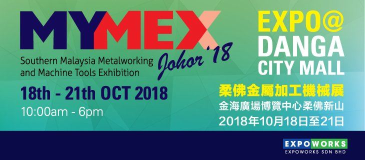MYMEX Johor 2018 October 2018 Year 2018 Past Listing