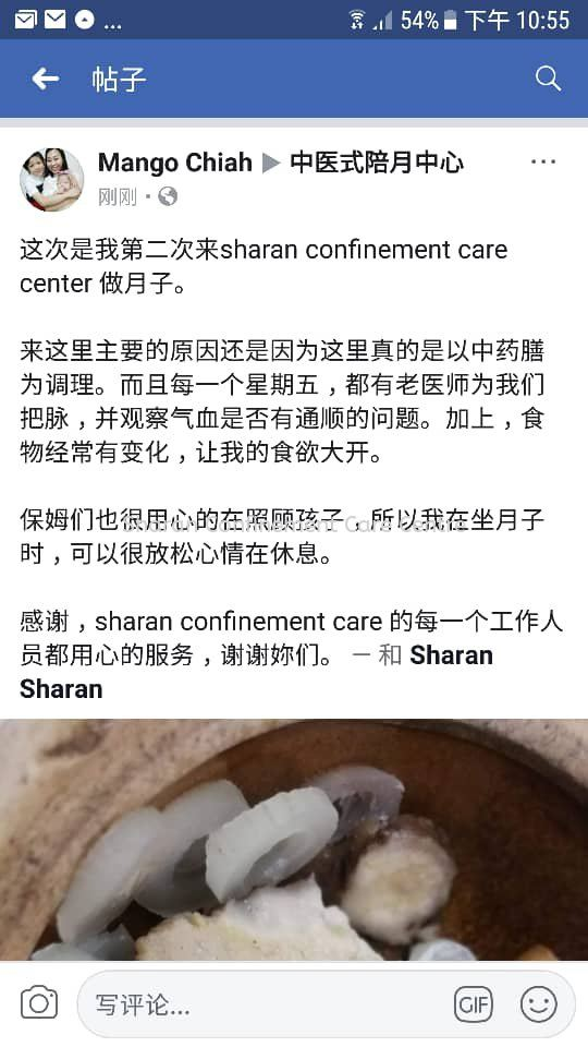 第二次来Sharan Confinement Centre 坐月子