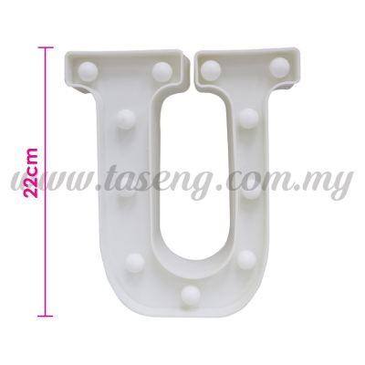 8.5inch Alphabet LED Light - U (AC-LED8U)