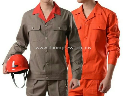 Factory Uniform