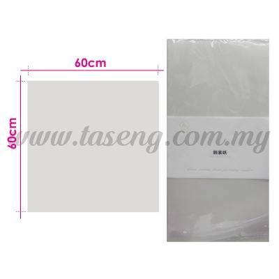 Wrapping Paper Matte - White (PD-WP1-W)