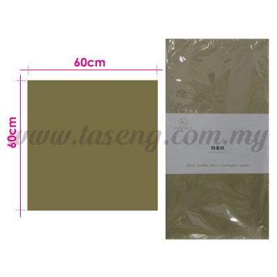 Wrapping Paper Matte - Latte Brown (PD-WP1-LT)