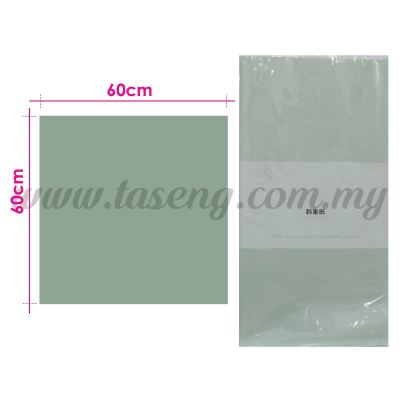 Wrapping Paper Matte - Light Green (PD-WP1-LTG)
