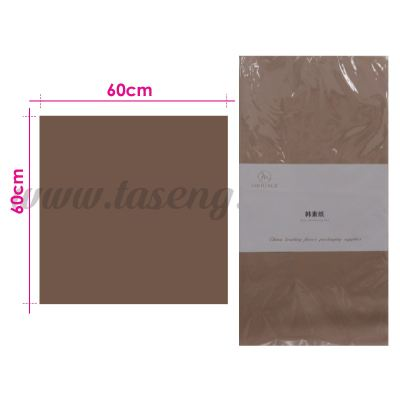 Wrapping Paper Matte - Choco Brown (PD-WP1-CO)